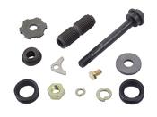 Mercedes Steering Link Pin Kit - Febi 1103300218