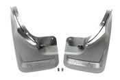 Mercedes Mud Flap Set - Genuine Mercedes 1668901000