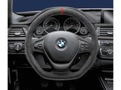 BMW M-Performance Alcantara Steering Wheel (Red Stripe) - Genuine BMW 32302230197