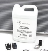 Mercedes Radiator Replacement Kit - Nissens 2205000903