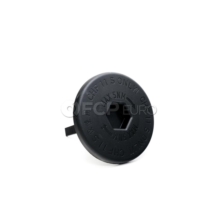 BMW Power Steering Reservoir Cap - Genuine BMW 32416784079