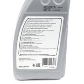 Mercedes Central Hydraulic Fluid - Febi 21648